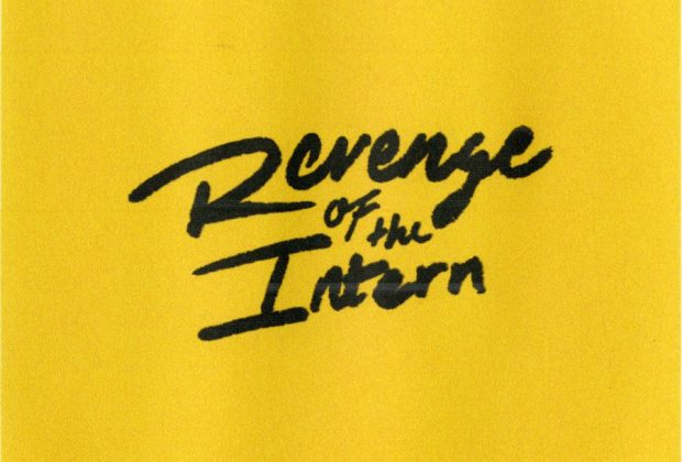 Listen Now: Khary - Revenge Of The Intern [prod. woahitskyle]