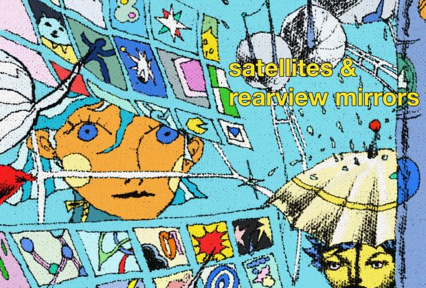 Listen Now: Khary - Satellites & Rearview Mirrors (feat. Maesu) [prod. Austin Marc]