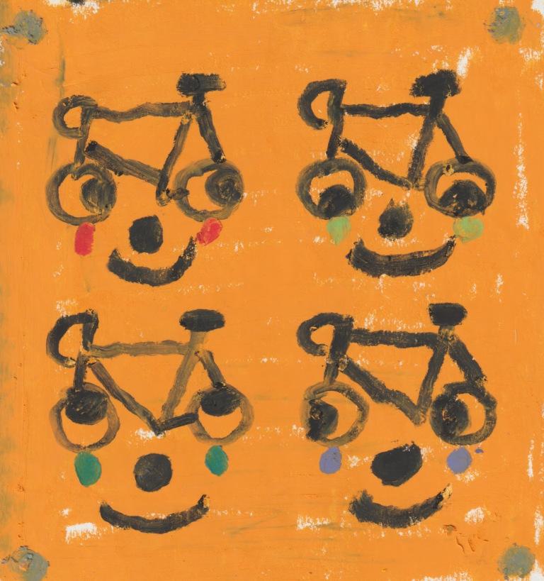 Listen Now: The Kount - Ride Out (feat. Kaelin Ellis & Wes Allen)